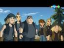 Сорванцы - Конец света (1 серия)