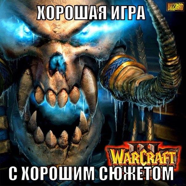 Постоянная ссылка на Скачать игру warcraft 3 evil core (RTS). warcraft iii: