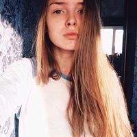 Арина Ватлина