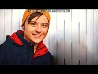 «Скриншоты из видео 3» под музыку Ивангай - Реп ИванГая. Picrolla
