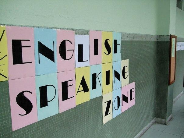 Афиша Владивосток English Speaking Meeting (Sunday, 17:00)