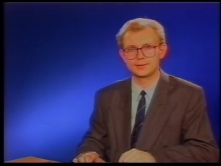 Новости Вологды 1995 год