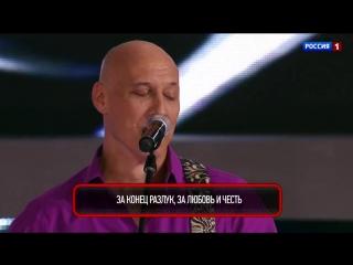 Денис Майданов - 36,6 (Живой звук) HD