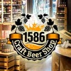 1586 Craft Beer Shop. Крафтовое пиво в Самаре