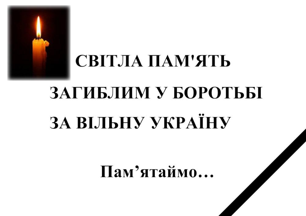 """Львов в скорби за погибшими под Попасной воинами и волонтерами: """"Еще три ангела добавились к Небесной Гвардии"""" - Цензор.НЕТ 4709"""