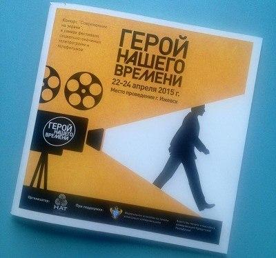 Петербургские лауреаты фестиваля «Герой нашего времени»
