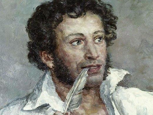 Александр Сергеевич Пушкин 91Nsp2Uxfgw