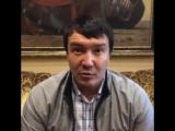 Саян Исембаев (Рэкетир-2) Салам Алейкум Якутск!
