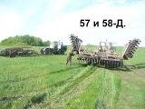 57,58-Д.Дисковка на Т-150К,кончилось топливо,ремонт техники на базе,УАЗ,Т-150К,ЗИЛ.