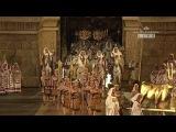 Дж. Верди. Опера