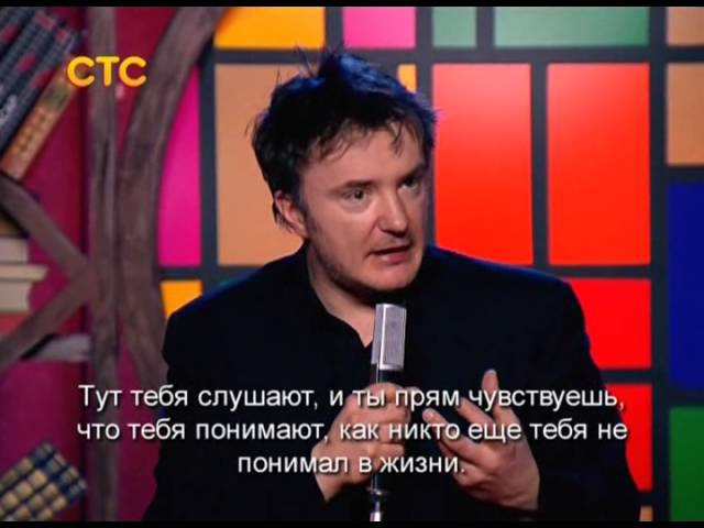 Dylan Moran on Russians — rus sub, eng sub (21.04.2013) FeelBritish.ru