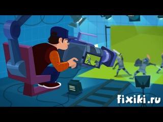 Фиксики - История вещей - Кино