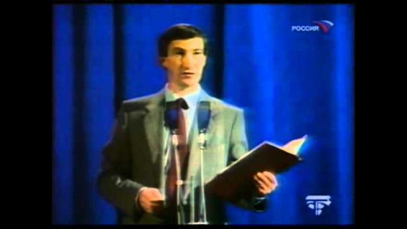 С.Альтов - Дорожное происшествие (Комната смеха 2007-05-27)