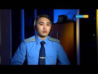«Қылмыс пен жаза». «Адам ұрлап, ақша талап ету». Астана