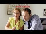 Нити любви 2014 3-х часовая мелодрама фильм смотреть онлайн