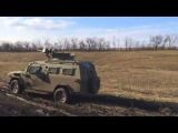 Cougar 4x4 field helps our boys 17 03 2015 Ukraine Today,War News!