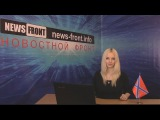 Новороссия. Сводка новостей Новороссии (События Ньюс Фронт) 16 февраля 2015 /Roundup NewsFront 16.02