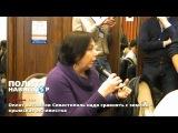 20.02.15 Оплот ватников Севастополь надо сравнять с землей – крымская активистка