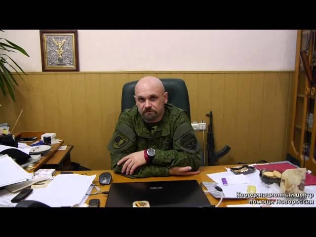 Алексей Мозговой о Болотове, Стрелкове, Путине, 22.09.14г