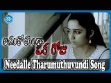 Needalle Tharumuthuvundi Video Song   Anukokunda Oka Roju Movie   Jagapathi babu   Charmi   Shashank