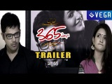 RGV's 365 Days Telugu Movie : Before Marriage / After Marriage Trailer
