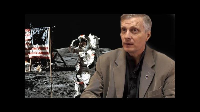 Пякин В. В. Когда разоблачат миф о высадке американцев на Луну?