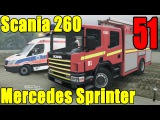 Моды для Spintires 2015 - Scania 260 и Mercedes Sprinter #51