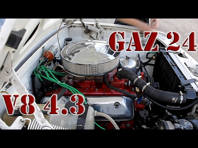 Волга ГАЗ 24 4.2l V8 на прогулке