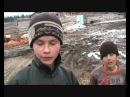 сибирские пацаны