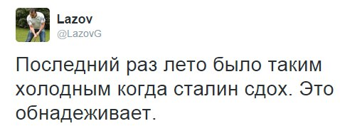 В случае срыва Россией своих обязательств мы готовы дать отпор военной агрессии, - Турчинов - Цензор.НЕТ 8344
