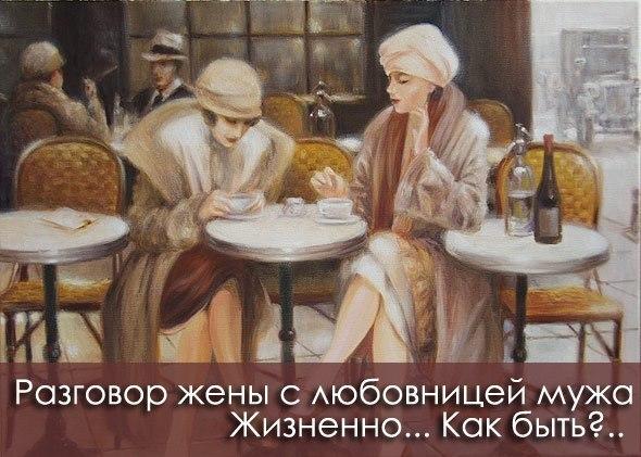 Две женщины сидели за столом,
