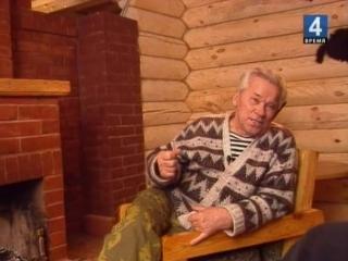 ЖЗЛ (ОРТ, 17.12.1997) Михаил Калашников