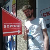 Максимка Елумеев