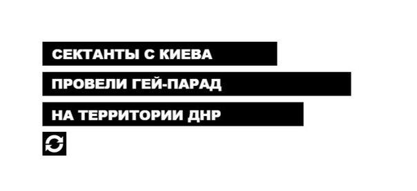 Террористы концентрируют новые силы в Донецке и активно обстреливают позиции украинских войск, - Тымчук - Цензор.НЕТ 4723