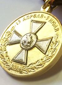 Содружество Ветеранов Ополчения Донбасса (СВОД)