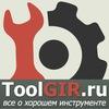 ToolGIR.ru