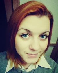 Александра Ткаченко