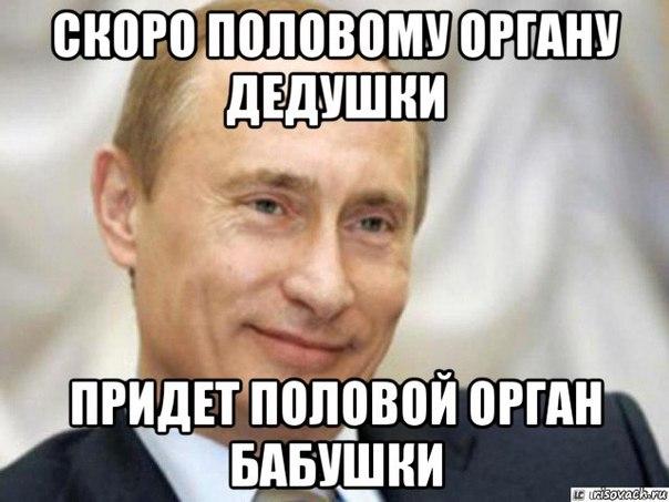 Правительство РФ обязало государственные компании продавать валюту ради спасения рубля - Цензор.НЕТ 7688