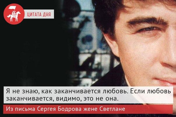 lyubov-ne-konchaetsya