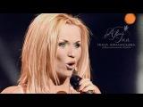 Инна Афанасьева - Льется музыка - (В. Добрынин. Творческий вечер)
