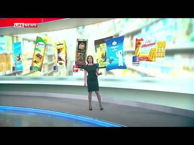LifeNews выяснил какие товары производят в России