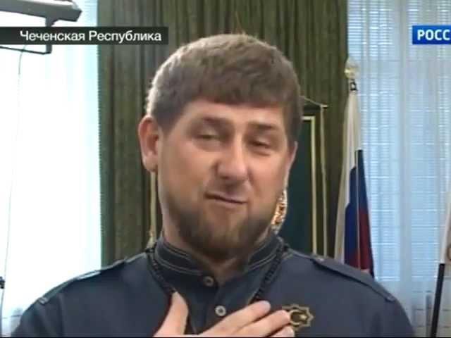 Рамзан Кадыров извинился за Судья продажная Козел ты