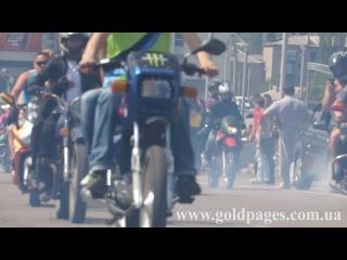 2012 «Bikeweekend» в Луганске (когда-то украинском)