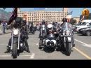 5 Августа 2014 Старт из Сталинграда на Триумфальное Байк-Шоу в Севастополе.