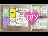 Как оформить личный дневник| sketchbook DIY