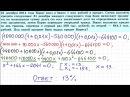 Задание 17 ЕГЭ по математике 1