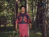 Людмила Георгиевна Зыкина - Ой грибы, грибы, грибочки