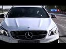 Тест-драйв Mercedes-Benz CLA 2013 АвтоВести 102