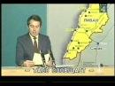 Программа ВРЕМЯ 1982
