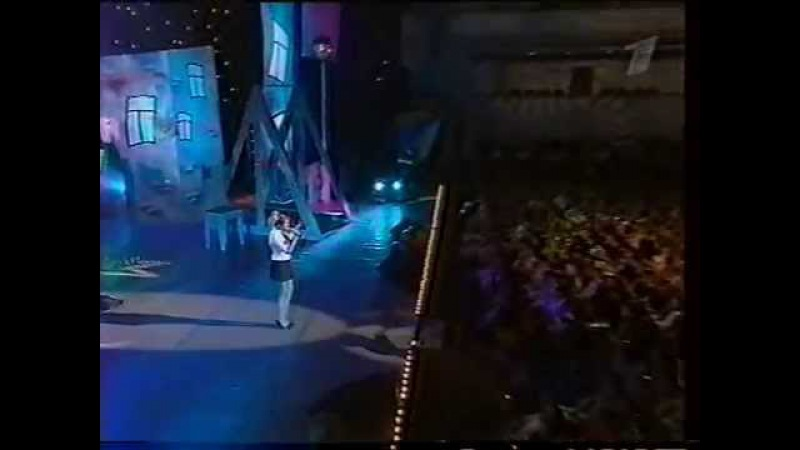 Юлия Началова - Ах,школа,школа... ВЗиД 2002.